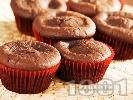 Рецепта Мъфини с кафе и какао